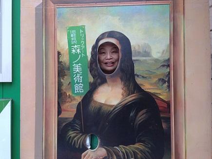 7252013信州高原旅行旧軽井沢商店街S2