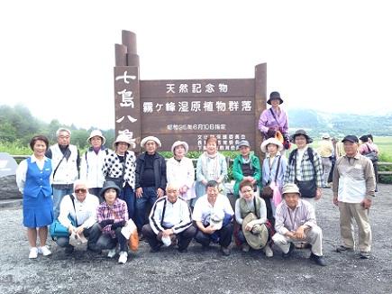 7252013信州高原旅行霧ヶ峰S1