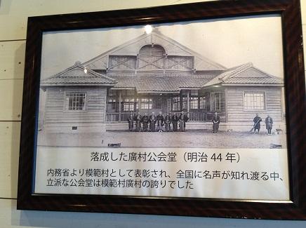 7292013藤田譲夫展S5