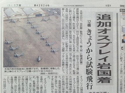 7312013中国新聞S2