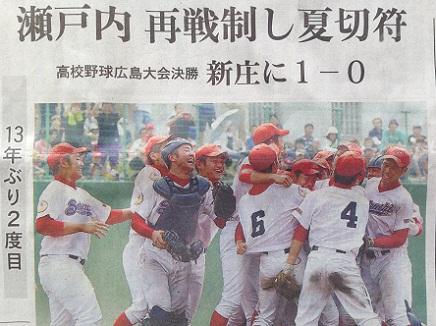 7312013中国新聞S3