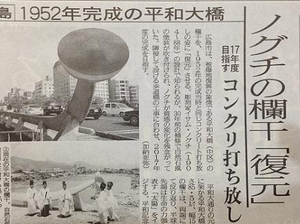 8042013Sunday中国新聞S6