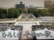 8062013平和祈念式典SS11