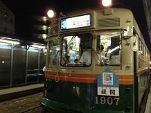8052013平和式典前夜SS8