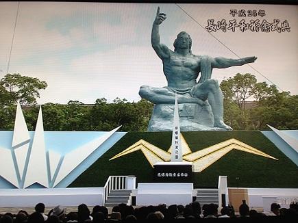 8092013長崎平和祈念式典S1