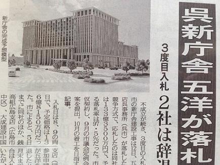 8132013中国新聞S2