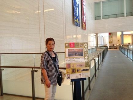 8162013県立美術館S5