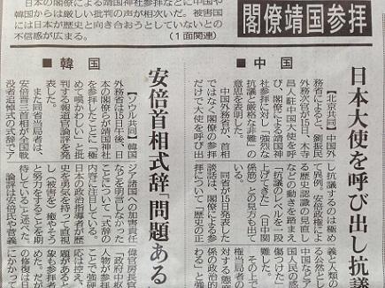 8162013中国新聞S3