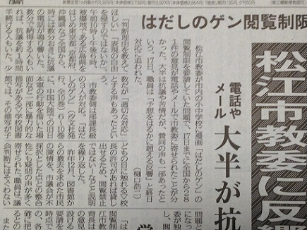8182013中国新聞S2