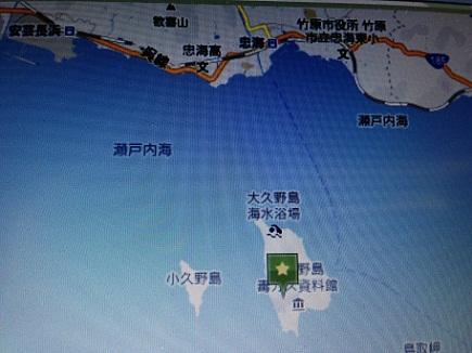 8222013大久野島S19