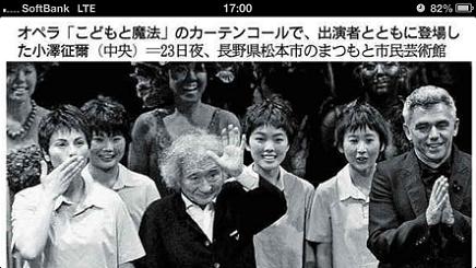 8312013産経新聞S4