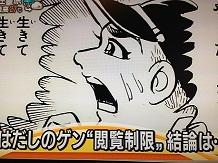 8312013TV松江教育委員会SS2