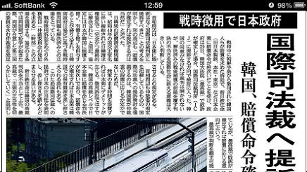 8302013産経新聞S1