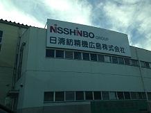 9052013会社訪問SS3
