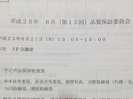 6272013CKKS1M.jpg