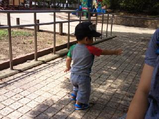 孫くん公園