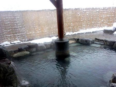 雪見 露天風呂で満喫