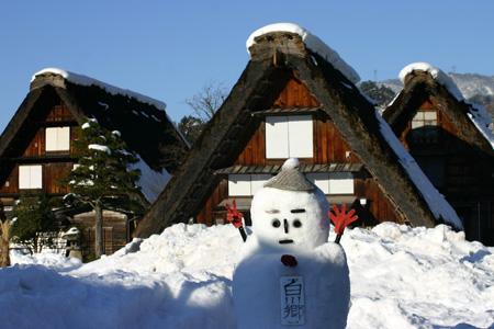 冬休みの旅行~スキー&温泉&合掌集落で冬の世界遺産 白川郷 思いのまま~⑭