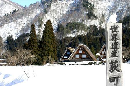 【冬はほっこり温泉】冬の絶景~世界遺産 白川郷を散策♪~のんびり冬休み ①