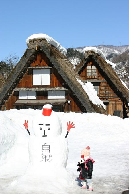 【冬はほっこり温泉】冬の絶景~世界遺産 白川郷を散策♪~のんびり冬休み ⑧