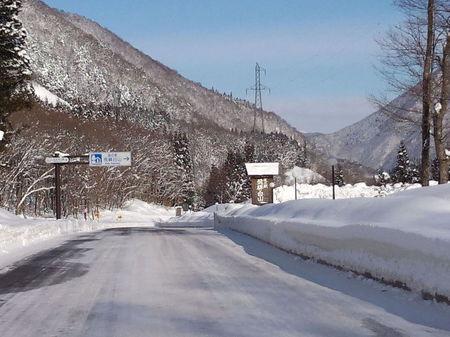 冬のぜいたくはコレ!寒い冬、旅をするならいっそ雪国の世界遺産 白川郷がいい~純白の銀世界&雪見を楽しみながら温かな温泉も堪能 ⑩