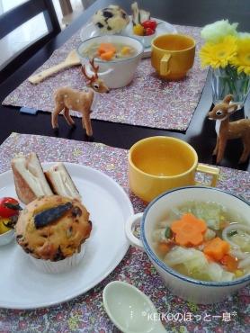 マフィンと野菜スープのモーニング2