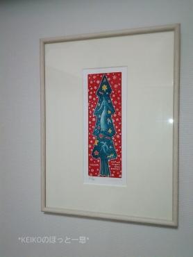 綿引明浩さんの幻想指「冬」銅版画