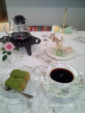 濃い抹茶シフォンでお茶