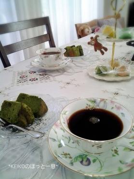 濃い抹茶シフォンでティータイム3