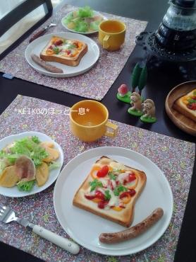 柿のサラダとカラーピーマンピザトースト