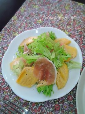 柿と生ハムとレタスサラダ