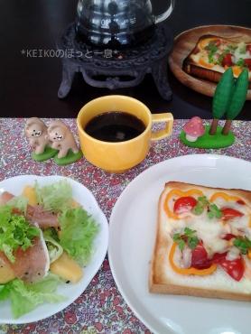 柿のサラダとカラフルピーマンピザトースト2
