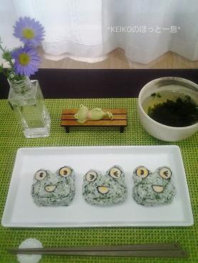 かえるの飾り巻き寿司
