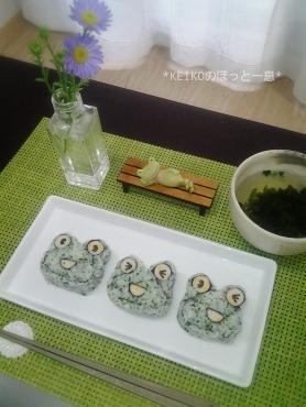 かえるの飾り巻き寿司2