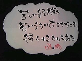 130414_144404.jpg