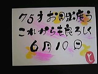 130528_104618.jpg
