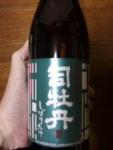 sake252.jpg
