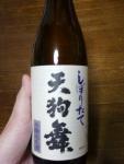 sake256.jpg