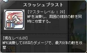 Maple131211_203110.jpg