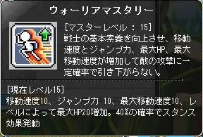 Maple131211_203113.jpg