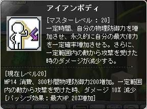 Maple131211_203116.jpg