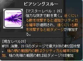 Maple131211_203640.jpg