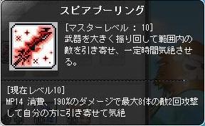 Maple131211_203642.jpg