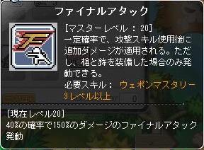 Maple131211_203647.jpg