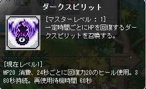 Maple131211_203652.jpg