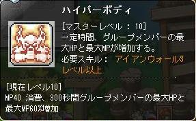 Maple131211_203658.jpg