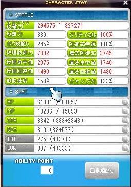 Maple131211_210951.jpg