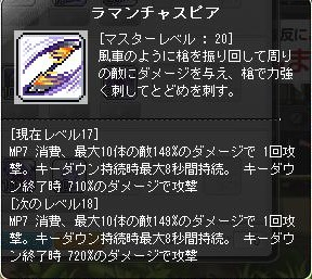 Maple131211_212115.jpg