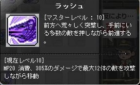 Maple131211_212117.jpg