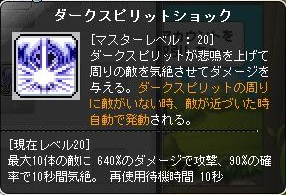 Maple131211_212119.jpg